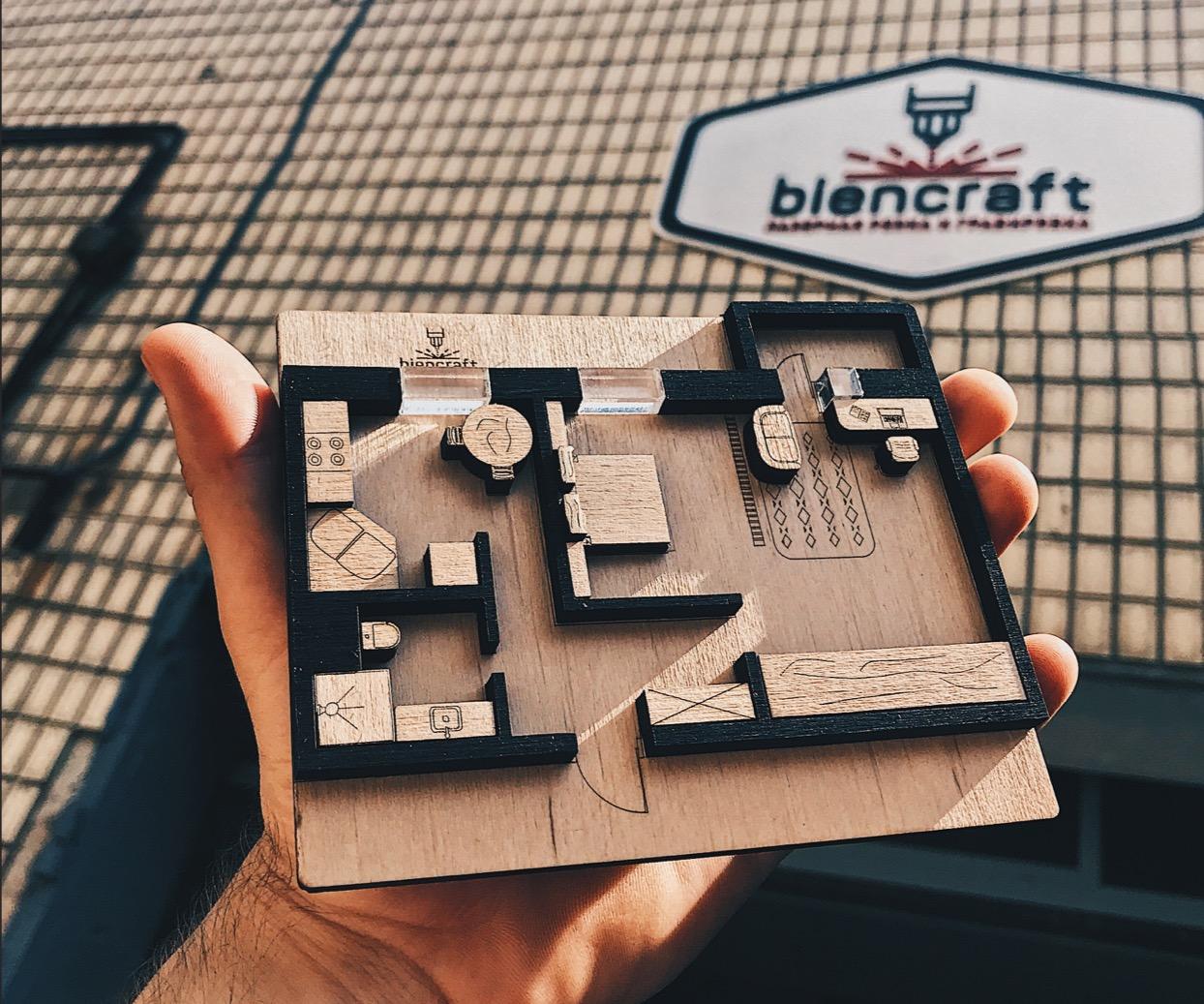 макет квартиры из дерева
